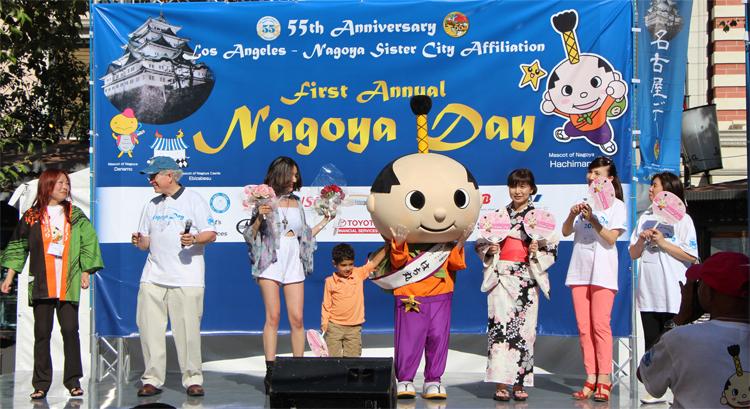 Upcoming Event] NAGOYA DAY 2019 – LANSCA