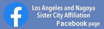 Lansca Facebook banner image